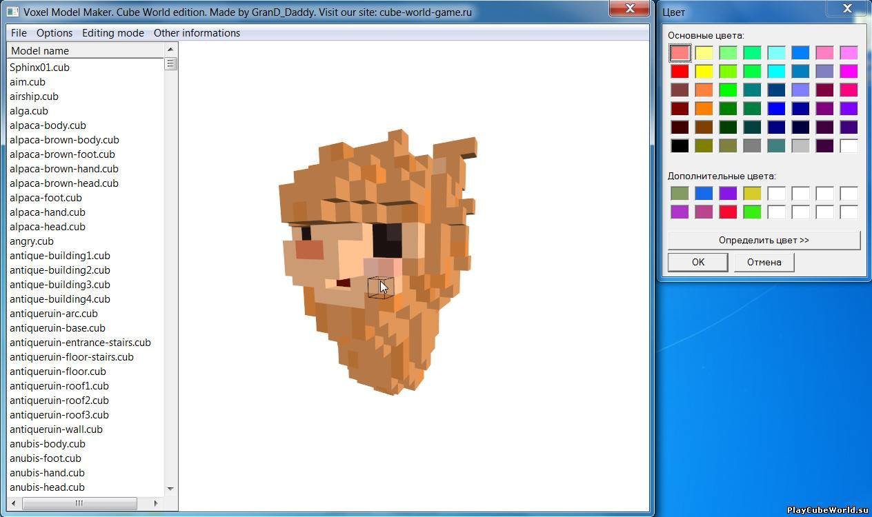 Voxel Model Maker Cube World Edtion,