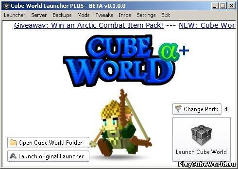 Cube World Launcher PLUS
